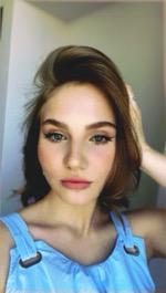 Миронова Софья Олеговна