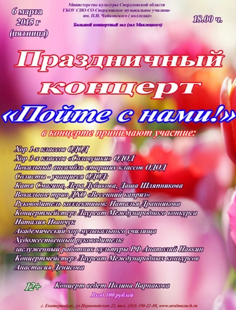 spring flower flowers tulips free 316284 копия
